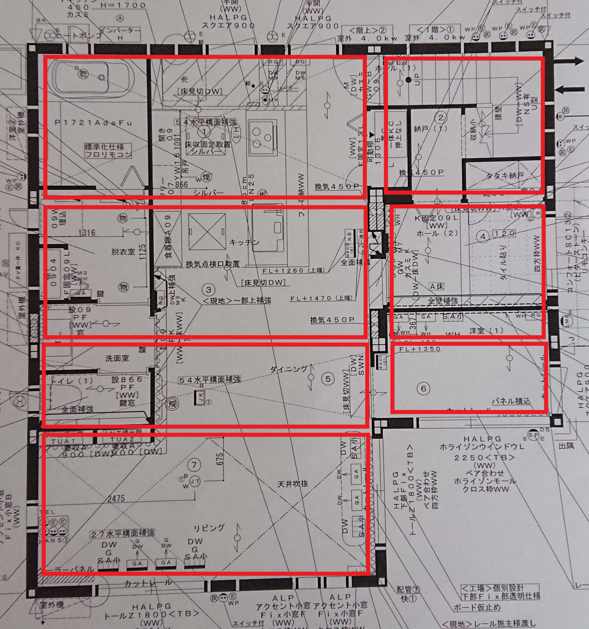 1F部分のユニット配置